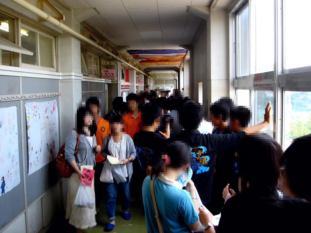 20120624_千葉県立船橋高等学校_たちばな祭_1155_DSC00... 船校のたちばな祭