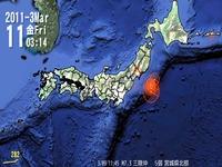 20110311_東北地方太平洋沖地震_地震発生_132