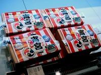 20120920_JR東京駅_NRE_駅弁屋祭_駅弁大会_2020_DSC03378T