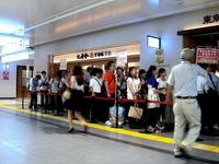 20130906_JR東海_JR東京駅_東京ラーメンストリート_1934_DSC08897