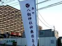 20130707_船橋市_船橋湊町八劔神社例祭_本祭り_1636_DSC06820
