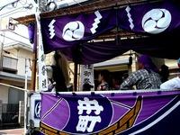 20130712_船橋市_船橋湊町八劔神社例祭_本祭り_1004_DSC07515