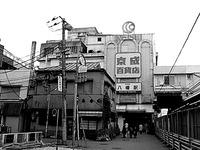 2010年_市川市本八幡_京成百貨店_020