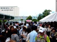 20130614_京葉食品コンビナート_フードバーゲン_DSC01942T