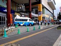 20120922_船橋市秋の全国交通安全運動キャンペーン_1048_DSC03550