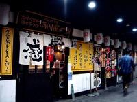 20120520_ラーメン横丁_大阪やき三太シャポー船橋店_0950_DSC04017