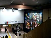 20130305_JR東京駅_京葉ストリート_ステンドグラス_1939_DSC02103