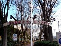 20121231_船橋市芝山3_芝山公設小売市場_芝山プラザ_1411_DSC08135
