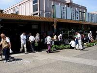 20130601_船橋中央卸売市場_ふなばし楽市_0914_DSC00053