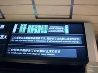 20120520_東京スカイツリー_東京ソラマチ_内覧会_1153_DSC04209