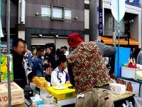 20121103_習志野市実籾_実籾ふるさとまつり_1147_DSC09544