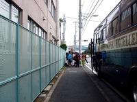 20130824_船橋港親水公園_日本薬学生連盟_1511_DSC07170