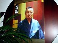 20130920_JR東海_JR東京駅_東京ラーメンストリート_2126_DSC09414