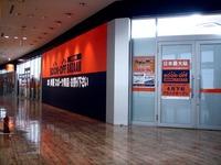 20120414_ビビットスクエア南船橋_新店オープン_1307_DSC08607