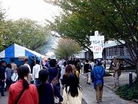 20131103_船橋市_日本大学理工学部_習志野祭_1259_DSC07064