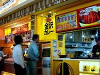 20120417_イオンモール船橋_ゴーゴーカレー丼丼_1456_DSC09691