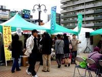 20121124_船橋市_青森県津軽観光物産首都圏フェア_1120_DSC02707