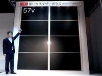 20120825_シャープグリーンフロント堺_液晶工場_120