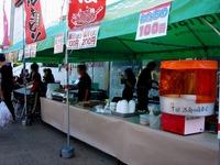 20121027_津田沼公園_楽市フリーマーケット_1336_DSC08008