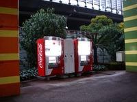 20120120_JR京葉線高架橋_ララストリート_自動販売機_0746_DSC00189