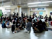 20130515_JR東日本_京浜東北線_人身事故_0851_DSC06963