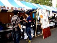20131103_船橋市_日本大学理工学部_習志野祭_1304_DSC07091