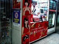 20120405_東京駅_AKB48_東京パステルサンド_2132_DSC09375