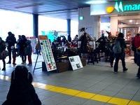 20121215_JR東松戸_地域住民交流イベント_吹奏楽_1156_DSC05924