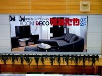 20111223_ビビットスクエア南船橋_新店オープン_1331_DSC00727