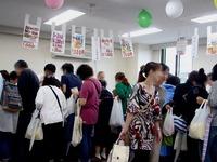 20130614_京葉食品コンビナート_フードバーゲン_DSC01958T