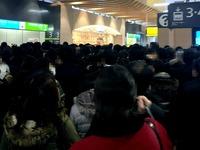 20130206_JR東日本_関東圏_雪予報_間引運転決行_JR上野駅_012