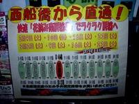 20130220_JR南船橋駅_ひな祭り_勝浦ひな祭り_雛人形_1937_DSC01136