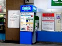 20131130_JR京葉線_南船橋駅_エキナカATM_1640_DSC00350T