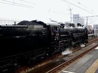 20120211_千葉みなと駅_SL_DL内房100周年記念号_1224_DSC03461