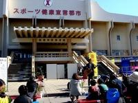 20121104_船橋市夏見台6_ふなばし健康まつり_1137_DSC00078