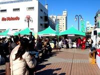 20121125_船橋市_青森県津軽観光物産首都圏フェア_1212_DSC03151