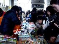 20120211_千葉みなと駅_SL_DL内房100周年記念号_1217_DSC03449