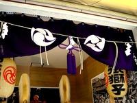 20130714_船橋市_船橋湊町八劔神社例祭_本祭り_1208_DSC08005