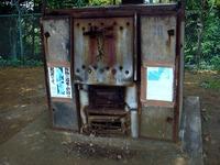20130608_船橋市夏見台6_船橋運動公園_焼却炉_1206_DSC19803