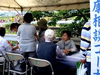 20120603_船橋市_海老川親水市民まつり_まるごみ_1027_DSC07455