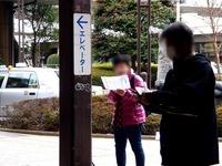 20120311_東日本大震災_船橋駅前_反原発_1022_DSC07758