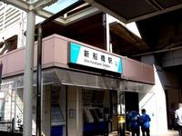 20131013_船橋市山手1_東武野田線_新船橋駅_1340_DSC03785