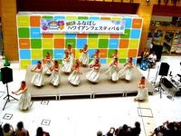 20120915_ふなばしハワイアンフェスティバル_1354_DSC02369