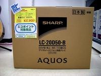 20120825_シャープ_AQUOS_020