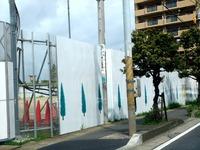 20120331_ヤマザキパン中央研究所兼研修センタ_0929_DSC08699