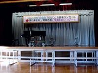 20120219_船橋市立丸山小学校_合唱部_コンサート_0952_DSC04737