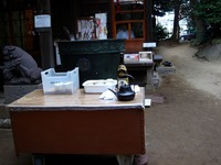 20120102_習志野市谷津1_丹生神社_丹生都比売神_初詣_1417_DSC08513
