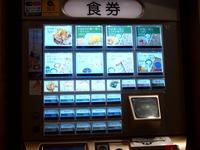 20130913_JR海浜幕張駅_ペリエ海浜幕張_2023_DSC00801