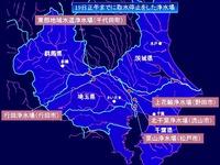 20120520_利根川水系_浄水場_有害物質検出_1058_1590U