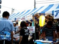 20130808_松戸市_矢切駅前広場_矢切ビールまつり_1826_DSC04915